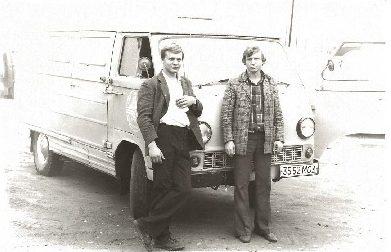 Лучший автомобиль и экипаж водителей аварийной службы СУ—13 Лукьянов А.Г., Петрухин А.Е.1982 г.