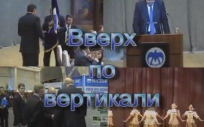 Актив 2005