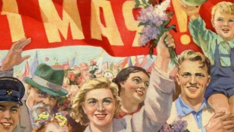 С праздником трудящихся [2021-04-29 1]