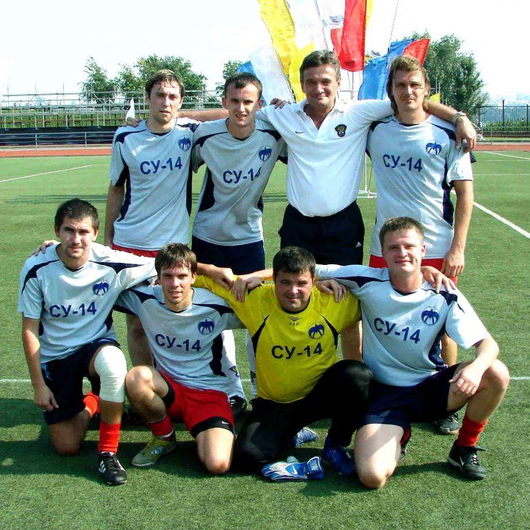Футбольная команда СУ-14 на 7-й спартакиаде