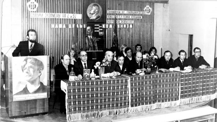 Общее собрание в СГПТУ № 161, 1977 г.