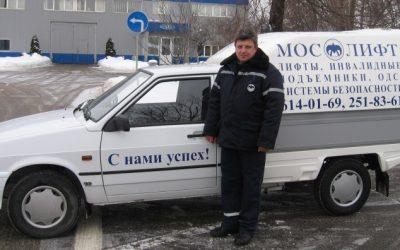 Аварийная служба МОСЛИФТа (ч.1)