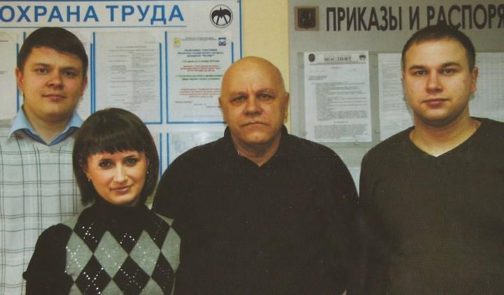 Семья Дикарёвых