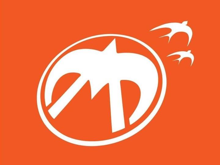 Автор: Мослифт МГУП - www.moslift.ru, Добросовестное использование, https://ru.wikipedia.org/w/index.php?curid=1757903